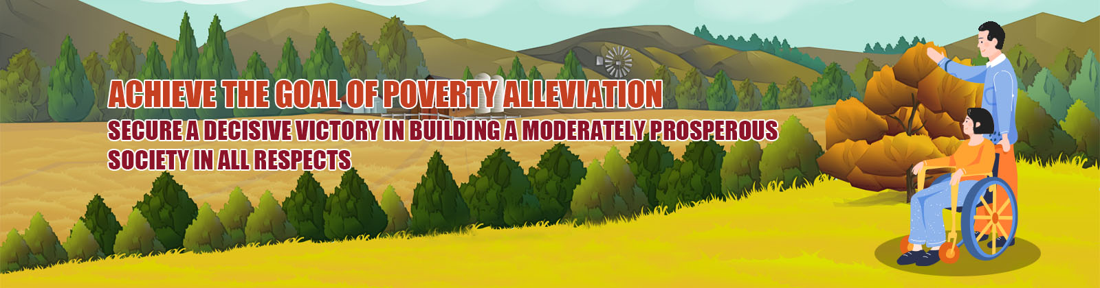 Achieve the goal of poverty alleviation